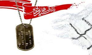بانیفطین: براساس رساله امام عمل کنید