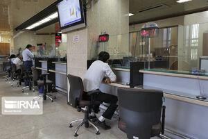 شرط جدید برای دریافت تسهیلات بانکی