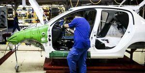عرضه هزار میلیارد تومان سهام خودروسازان/شرط وزارت صنعت برای فروش اموال مازاد خودرویی ها