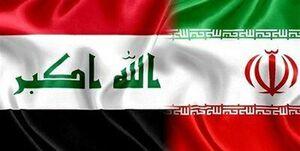 جدیترین موضوعات مذاکره ایران و عراق چیست؟