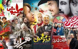 یک پایان تلخ برای سینمای ضد مردمی ایران، بهتر از یک تلخی بیپایان است