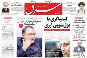 عصبانیت اصلاحطلبان از افشاگری درباره «سلطان گندم»/ امین زاده: نظامیها نباید در سیاست منطقهای ایران دخالت کنند