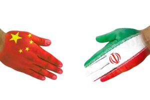 قرارداد ایران چین ایران