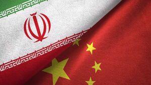 فیلم/ واکنش کارشناس BBC به قرارداد ایران و چین