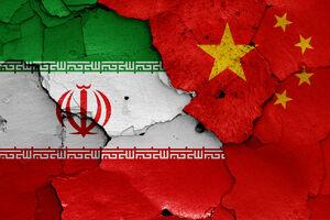 چرا برخی خودیها در رابطه ایران و چین موش میدوانند؟
