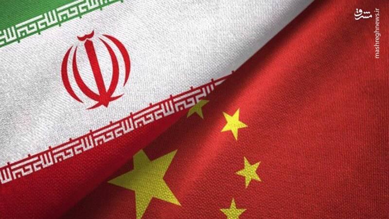 دولت بایدن برای لغو تحریم بانک مرکزی و شرکت ملی نفت ایران آماده میشود