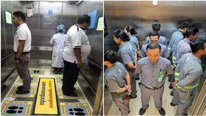 اصول استفاده از آسانسور در روزهای کرونایی