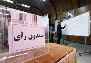 اقدام عجیب شیرازی در آستانه انتخابات هیئت فوتبال فوتبال + تصاویر