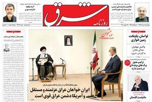 برجام از فروپاشی ایران جلوگیری کرد/ با «رفع حصر» در امور کشور گشایش ایجاد میشود