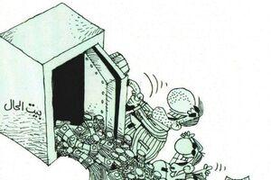 کاریکاتور/ فرار داماد نعمتزاده!