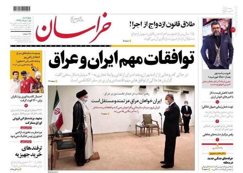 خراسان: توافقات مهم ایران و عراق