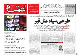 علی ماجدی: رفتار منطقهای ایران پرهزینه است/ دلار جهانگیری، پاشنه آشیل اصلاح طلبان در انتخابات 1400