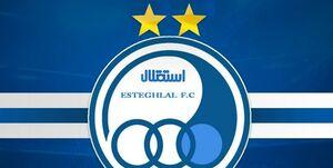 اطلاعیه باشگاه استقلال در خصوص عقد قرارداد با مینو