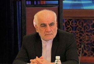 واکنش سفیر ایران در پکن به نقض قوانین توسط آمریکا