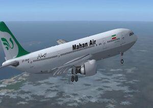 فیلم/ اسراییل هواپیمای مسافربری ماهان را تهدید کرد