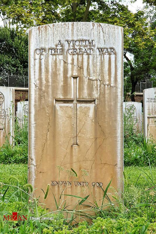 2861636 - عکس/ متفاوتترین قبرستان خارجیها در تهران