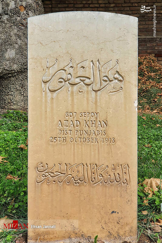2861637 - عکس/ متفاوتترین قبرستان خارجیها در تهران