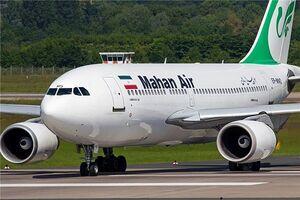 هواپیمای ماهان در فرودگاه امام خمینی(ره) به زمین نشست