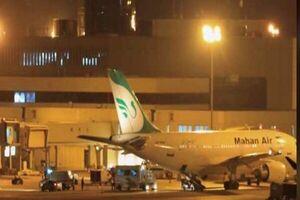 تهدید هواپیمای مسافری ایران سند درماندگی آمریکا