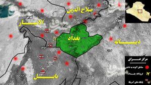 پشت پرده ناامنیها در دروازههای پایتخت عراق چیست؟ + نقشه میدانی و عکس