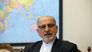 اظهارات معاون ظریف درباره مذاکرات ایران و چین