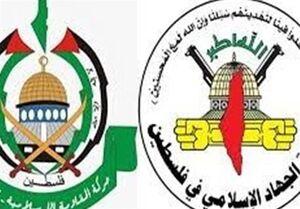 واکنش مقاومت فلسطین به راهزنی هوایی آمریکا/ تعرض به هواپیمای ایرانی بیانگر تروریسم بین المللی واشنگتن است