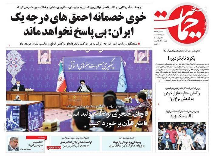 حمایت: خوی خصمانه احمقهای درجه یک ایران: بیپاسخ نخواهد ماند