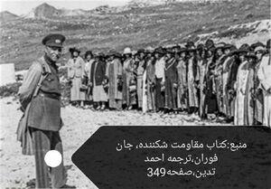 رفاه  خوب مردم ایران در زمان رضا شاه!