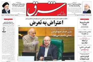 معاون ظریف: با آمریکا مقابله به مثل نمیکنیم/ آواربرداری از دولت احمدی نژاد حداقل 8 سال زمان میبرد