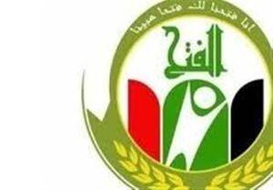 ائتلاف الفتح: هدف رؤسای جمهور آمریکا، توسعهطلبی در عراق است