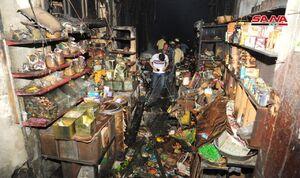عکس/ آتش سوزی در بازار البزوریة  دمشق