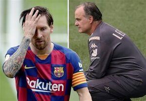 گزینه آرژانتینی مسی برای هدایت بارسلونا