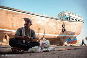 قدیمی ترین صنعت بوشهر