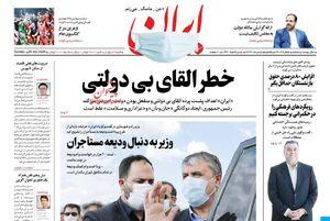 دولت روحانی از جنگ تحمیلی جلوگیری کرد/ برگزاری مراسم عزاداری امام حسین(ع) باعث فاجعه میشود