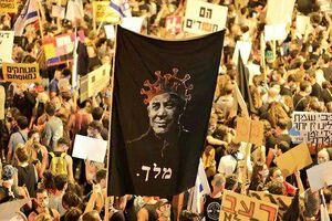 اعتراض اسراییلیها به زندگی سگی+عکس