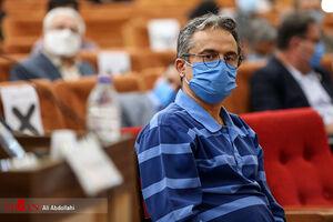 دادگاه پرونده موسوم به هلدینگ آفتاب