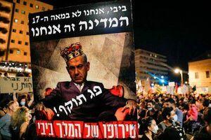 "عکس/ ویروس منحوس ""نتانیاهو"""