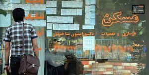 جدول/ قیمت رهن و اجاره آپارتمان در منطقه یافت آباد