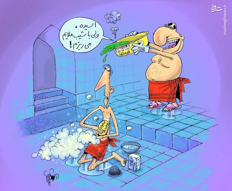 2864407 - کاریکاتور/ تلاش دولت برای افزایش تابآوری ملت!