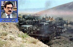 عملیات مرصاد به روایت مسئول اطلاعات ارتش بعث عراق
