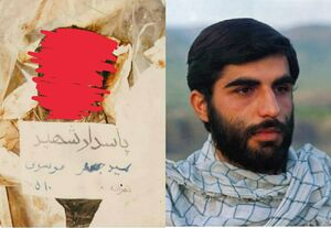 معلم شهیدی که در عملیات مرصاد توسط منافقین اسیر شد....