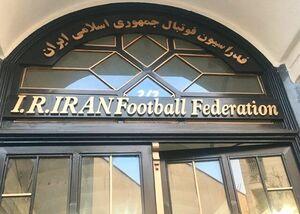 واکنش فدراسیون فوتبال به حرکت غیراخلاقی AFC