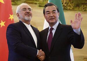 توافق راهبردی ایران ــ چین ضربهای سخت به سیاستهای تحریمی آمریکا
