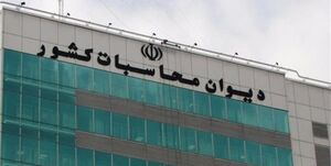 تخلف وزیر نفت در واگذاری سهام ستاره خلیج فارس +سند