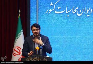 فیلم/ تودیع و معارفه پرحاشیه رئیس جدید دیوان محاسبات
