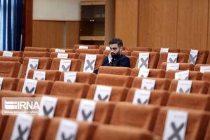 دادگاه پرونده «هلدینگ آفتاب» در مشهد