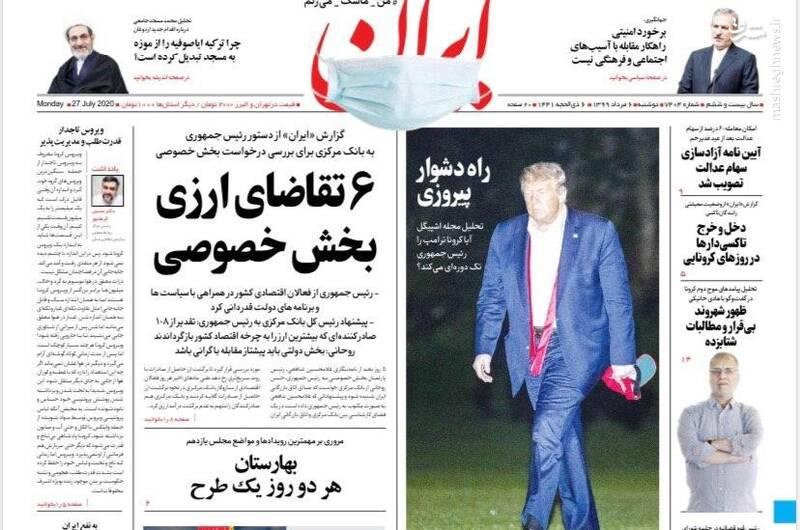 ایران: ۶ تقاضای ارزی بخش خصوصی
