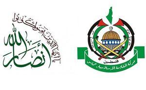 نامه انصارالله یمن به جنبش حماس