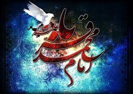 توصیه امام باقر که به درد این روزهای روحانی میخورد