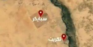 اخبار متناقض درباره انفجار در پایگاه اسپایکر عراق